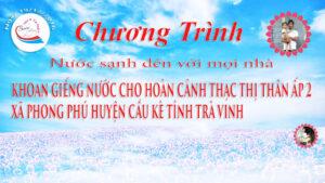 mot mai am van tinh thuong